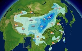 海北天气预报