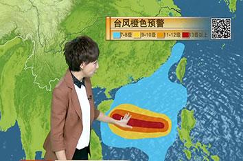 天气预报视频